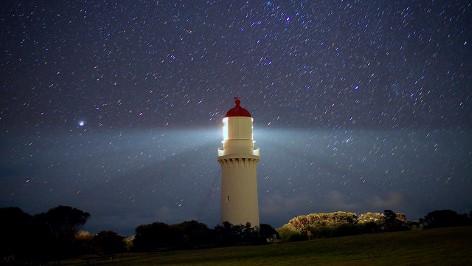 Cape Shanck Leuchtturm